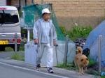 miyako-mann-mit-hund
