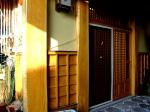 miyako-ryokan-eingang