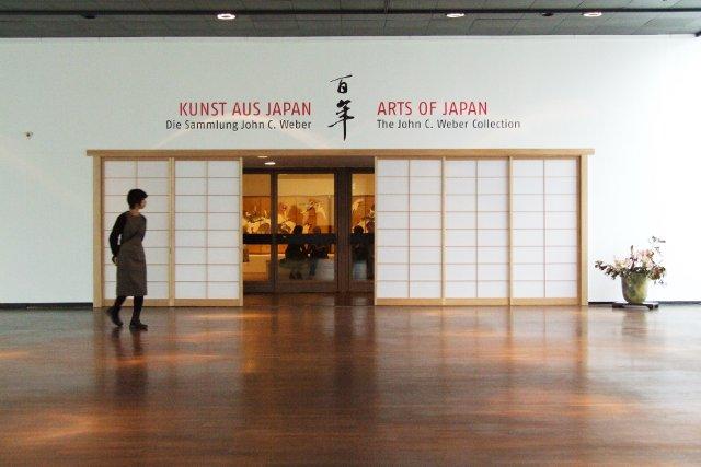 Shoji-museum-dahlem-5